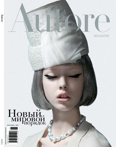Autore magazine